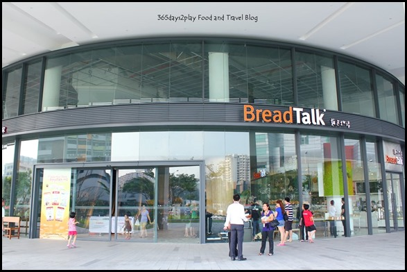 BreadTalk HQ (15)