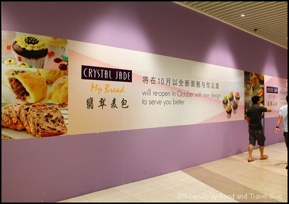 Crystal Jade at Suntec