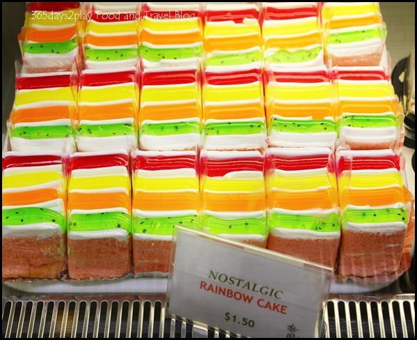 Pine Garden Cake Shop - Nostalgic Rainbow Cake $1.50