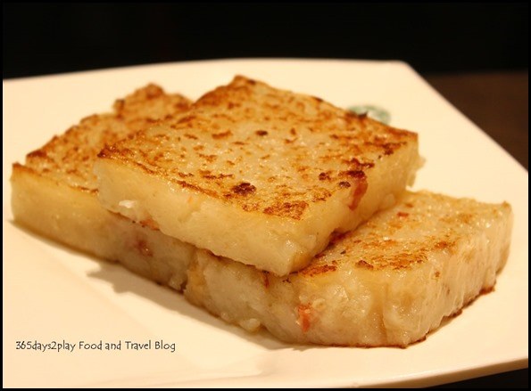 Tim Ho Wan - Pan fried carrot cake $4.50