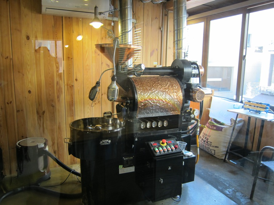 Coffee Bean Roaster