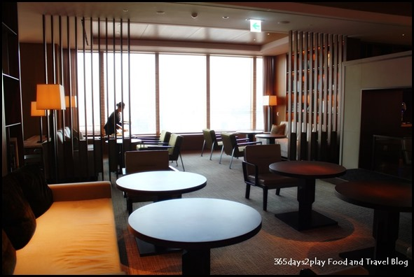The Shilla - Executive Lounge (5)