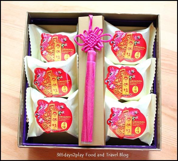 Thye Moh Chan Pineapple Tarts