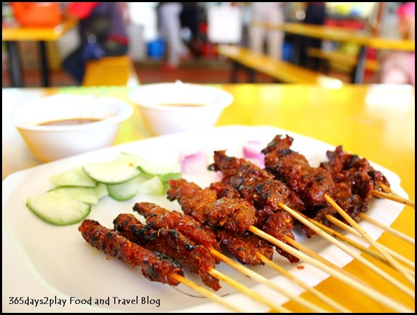Bedok Corner Food Centre