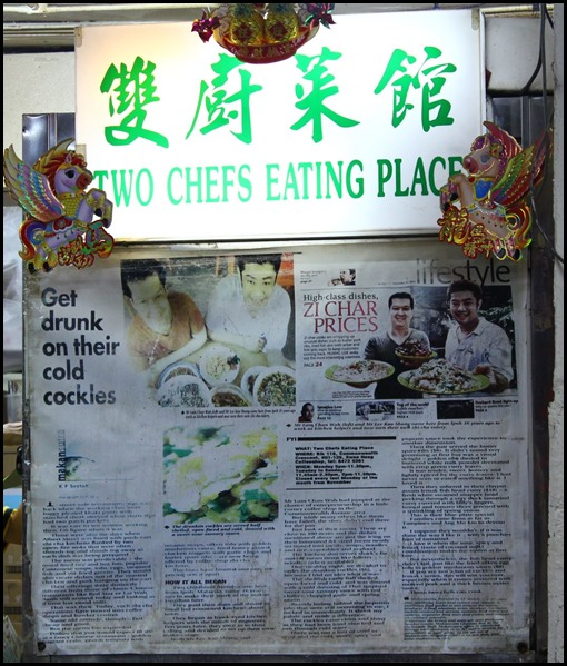 Two Chefs Eating Place (1)