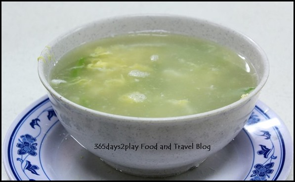 Two Chefs Eating Place - Bittergourd Seafood Soup $4