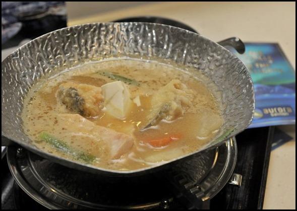 Aurora Salmon Miso Soup