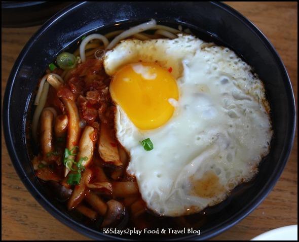 Ku De Ta - Ramen (Shimeji, bacon, egg, spring onion, udon noodle, clear soup)