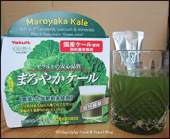 Maroyaka Kale juice by Yakult (2)