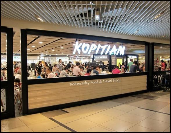 Changi Airport T3 Kopitiam (10)
