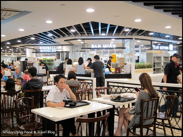 Changi Airport T3 Kopitiam (2)