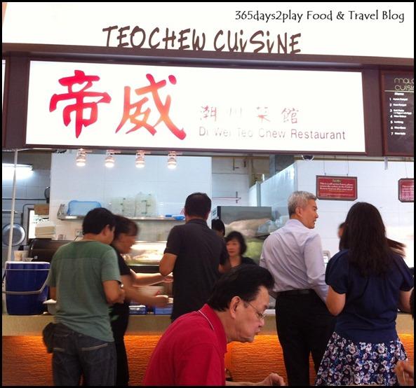 Di Wei Teochew Restaurant (2)