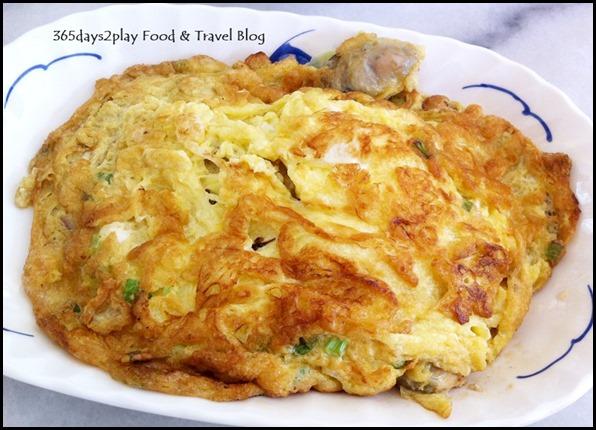 Di Wei Teochew Restaurant - Teochew Oyster Omelette