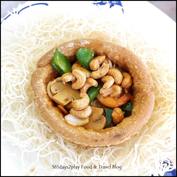 Di Wei Teochew Restaurant -Yam Ring with seafood