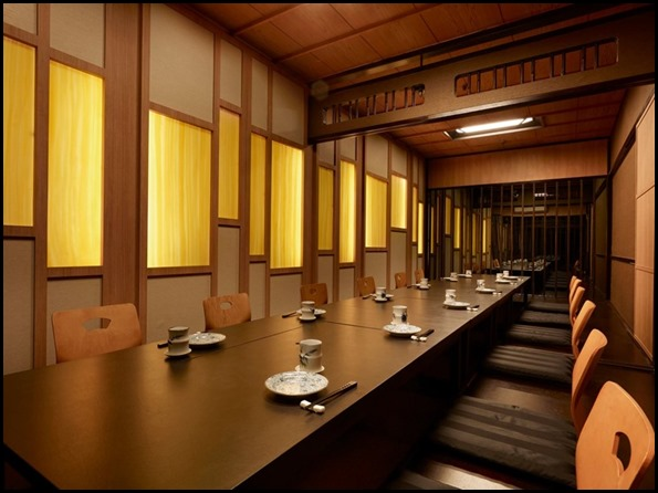 Shima Restaurant Private Room