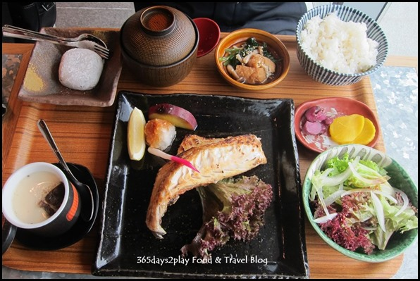 Sumiya Charcoal Grill Izakaya - Fish of the Day Charcoal Grill $16.80 (1)