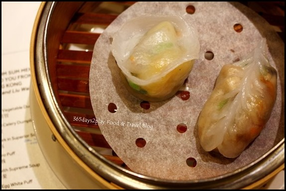 Wan Hao Chinese Restaurant - Steamed Wild Mushroom and Celery Dumplings (2)