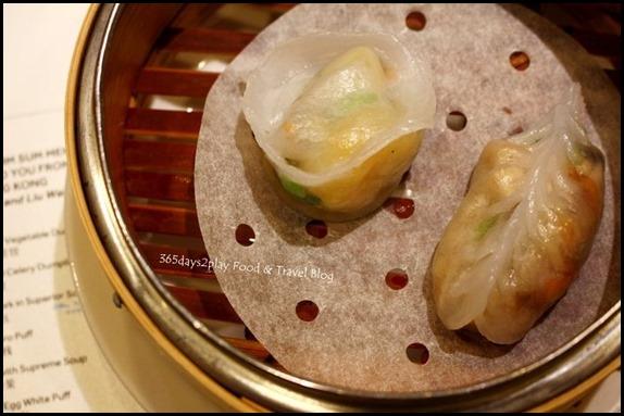 Wan Hao Chinese Restaurant - Steamed Wild Mushroom and Celery Dumplings (2)