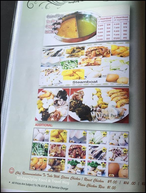 Enak Enak HongKong Teahouse Menu (1)