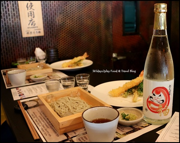 IKYU - Hegi Soba & Furtune Junmai Gold Leaf (Imayotsukasa)