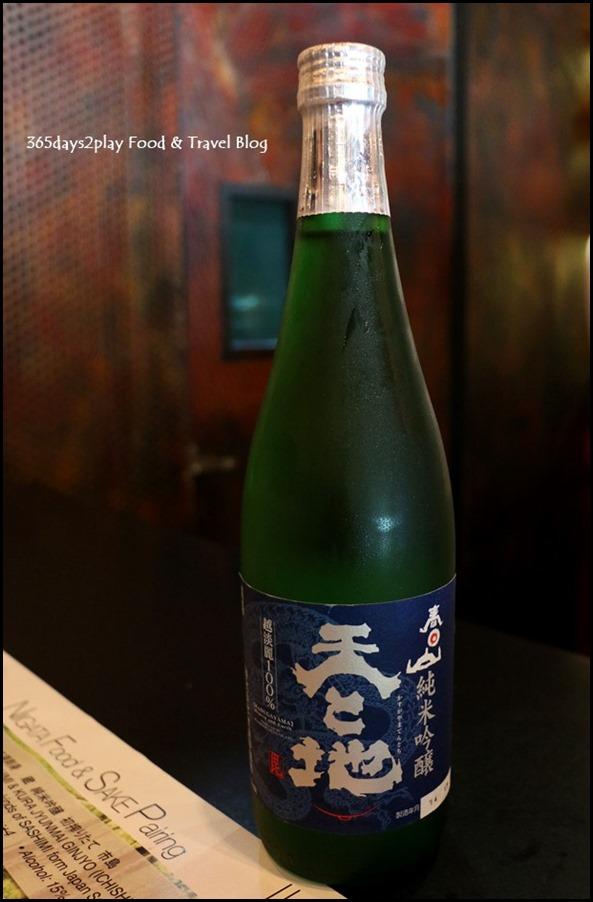 IKYU - Jyunmai Ginjyo Ten To Chi (Musashino)
