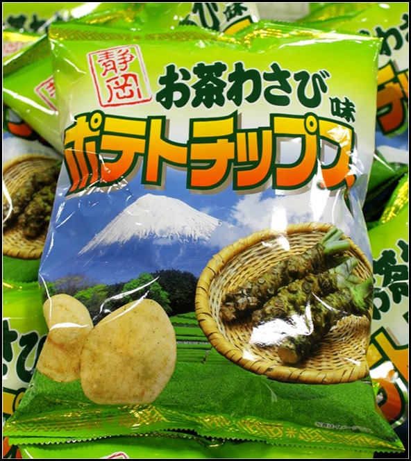 Cold Storage Shizouka Food Fair 2015 - Tamaruya Wasabi Potato Chips