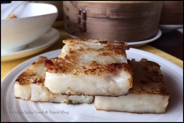 Sze Chuan Court - Pan fried Radish Cake, Dried Shrimp, Chinese Sausage $6.80