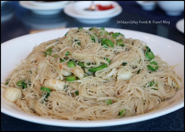 WOK˚15 Kitchen - Braised Vermicelli with Diced Seafood, Salted Fish, Shrimp Paste and Vegetables $22