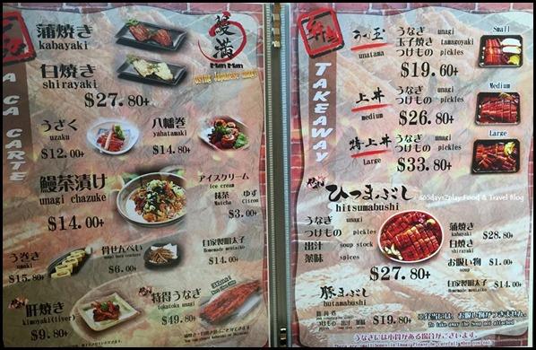 Man Man Japanese Unagi Restaurant Menu (1)