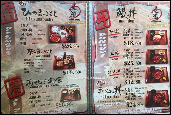 Man Man Japanese Unagi Restaurant Menu (2)