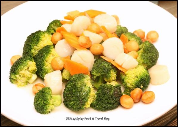 Gu Ma Jia CNY 2017 - Broccoli with Macadamia Nuts & Fresh Scallop
