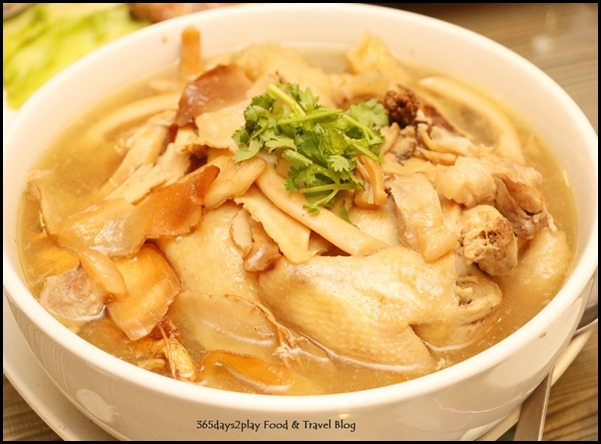 Gu Ma Jia CNY 2017 - Ginseng Fortune Chicken (Double Boiled Chicken, Roasted Pork, Scallops, Sea Cucumber and Fish Maw with Ginseng)