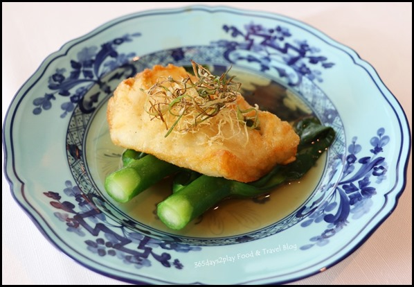 Ritz Carlton Summer Pavilion - Pan-fried sea perch, crispy ginger