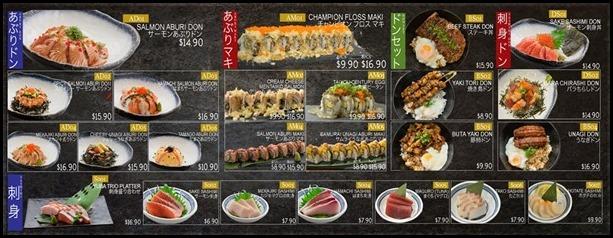 Yuba Hut menu