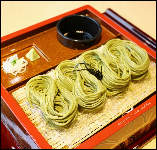 Misato - Cha Soba (Matcha noodles with homemade dipping sauce) $13.80  (2)