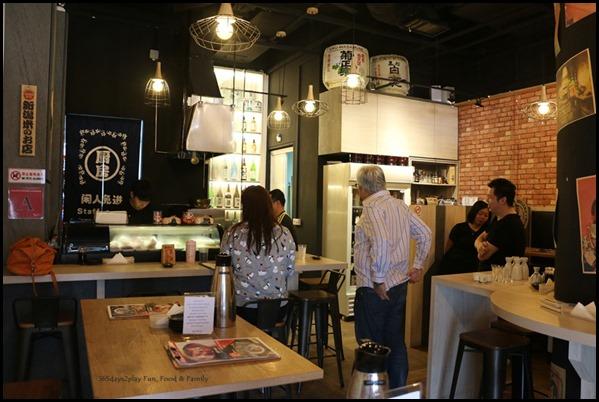 Big Sake Bar (1)