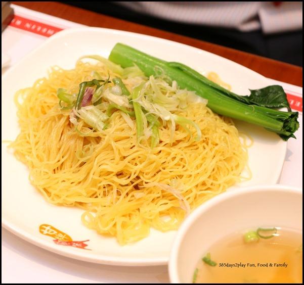 Kam's Roast - Noodles