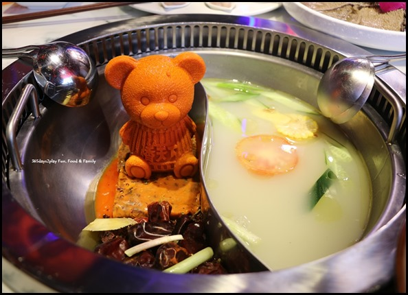 Spice World Hotpot Singapore (12)