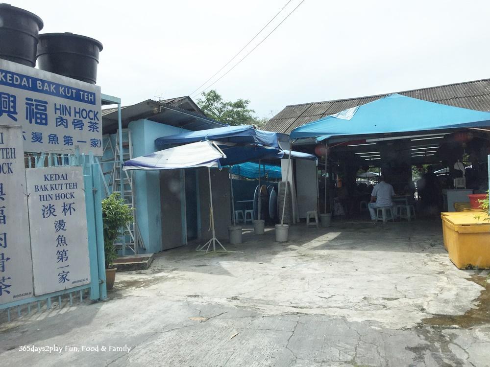 Kedai Bak Kut Teh Hin Hock