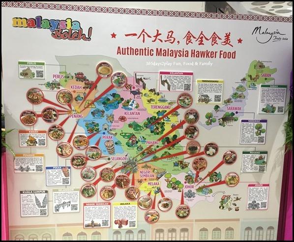 Malaysia Boleh at East Point Mall (14)