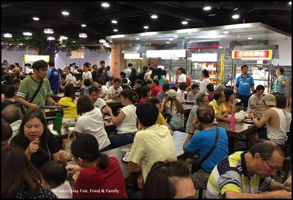 Malaysia Boleh at East Point Mall (8)