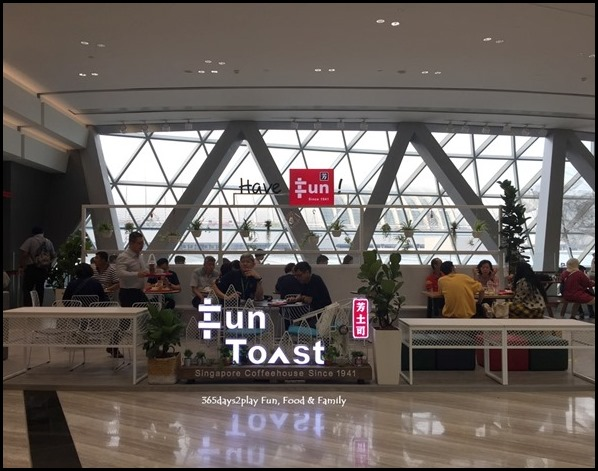 Jewel Changi Airport Cafes (12)