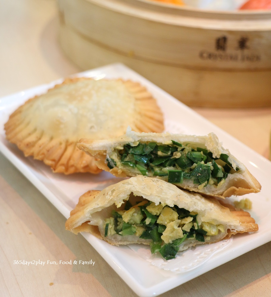 Crystal Jade La Mian Xiao Long Bao - Pan-fried Chives Pancake with Egg $5.80