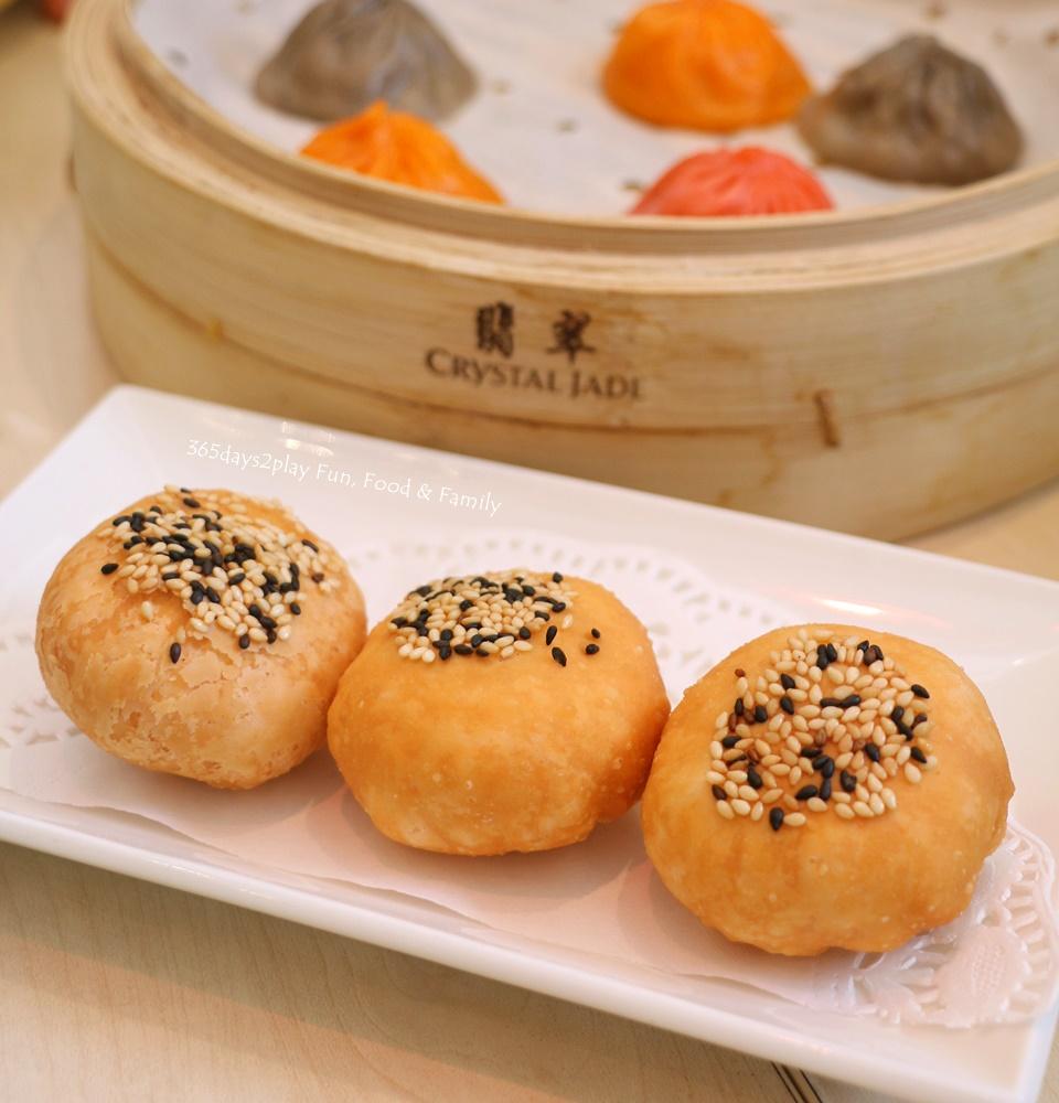 Crystal Jade La Mian Xiao Long Bao - Salted egg yolk pork floss pastry $5.30