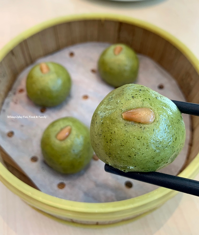 Crystal Jade La Mian Xiao Long Bao - Steamed Chinese mugwort glutinous ball $6.80