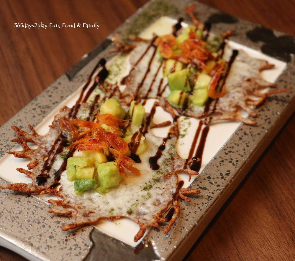 Teppan Kappou Kenji - Grilled Avocado with Herbs & Cheese ($15)