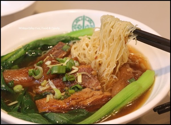 Tim Ho Wan - Hong Kong Braised Bee Soup Noodle $9.50