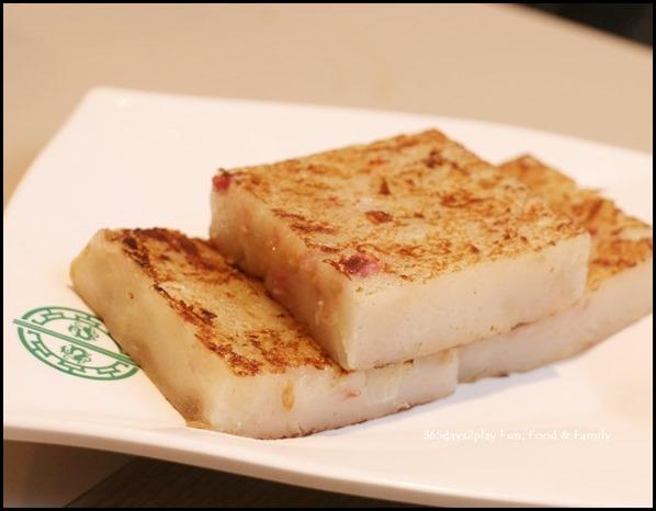Tim Ho Wan - Raddish Cake