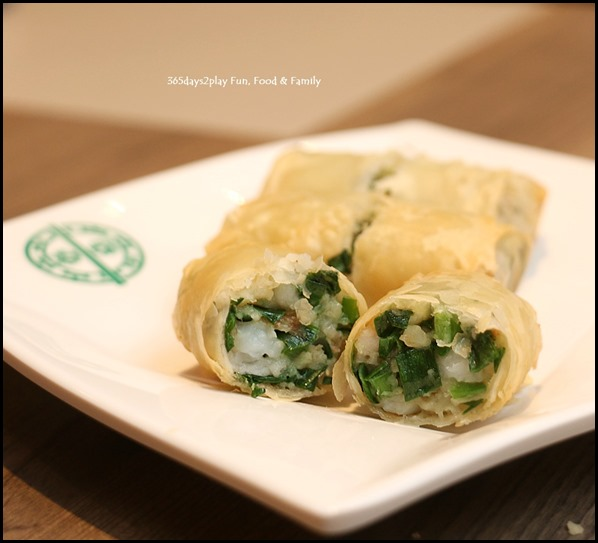 Tim Ho Wan - Shrimp with Chives in Filo Pastry $5.50