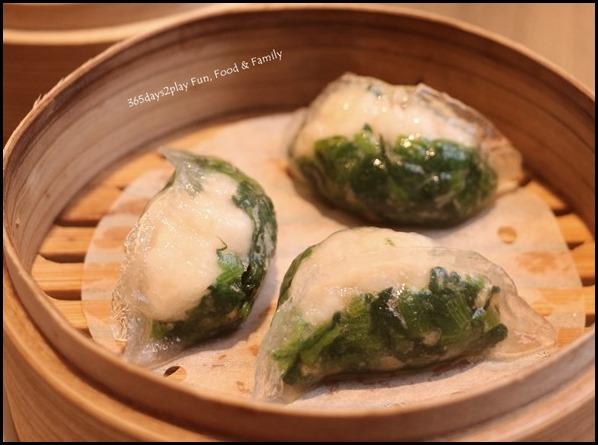 Tim Ho Wan - Spinach Dumplings with Prawn $5